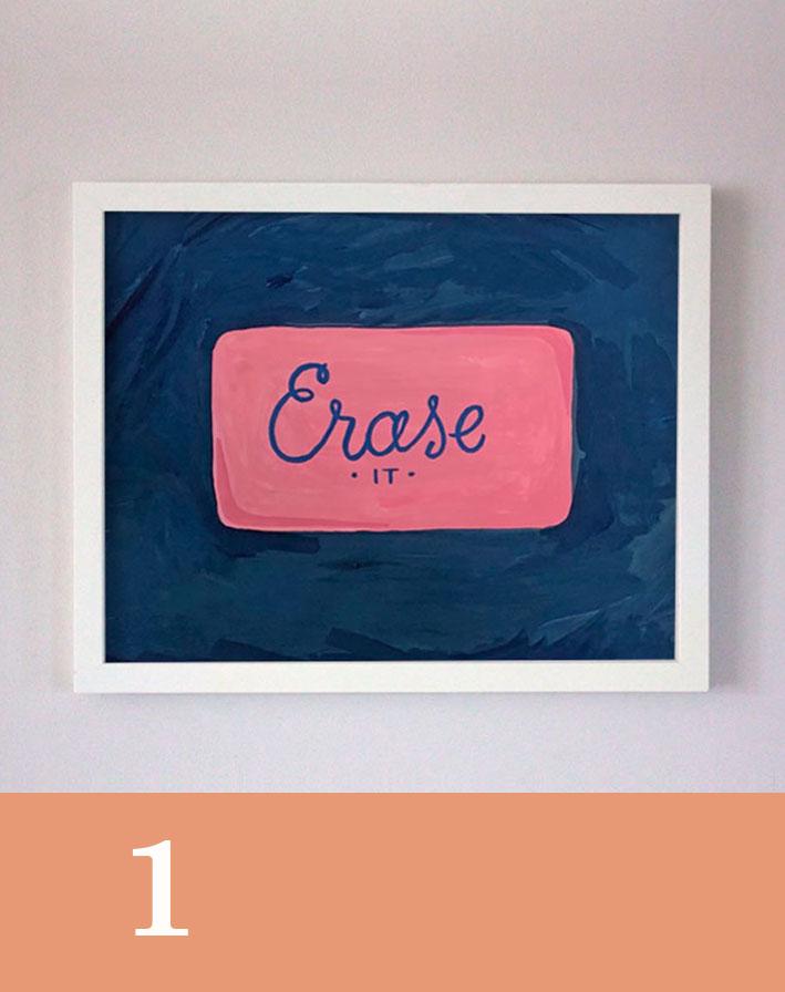 1.erase_gespot_gumclub