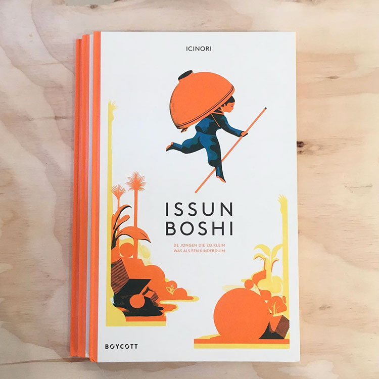 issun_boshi_gumclub